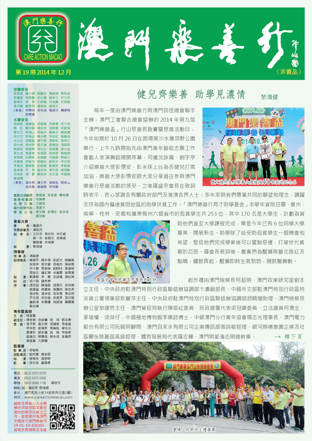 issue_19_web