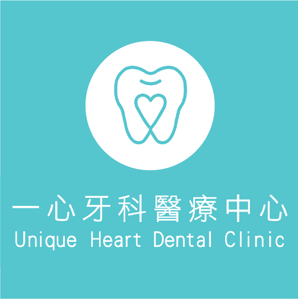 15 一心Unique Heart Logo-4C.ai-2-16