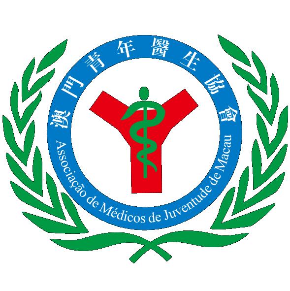 25_澳门青年医生协会LOGO-25