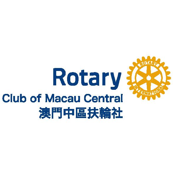 31 澳門中區扶輪社logo-10