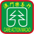 macaoCAlogo (3)